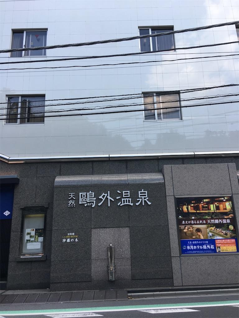 f:id:TokuheiKumagai:20200527222140j:image