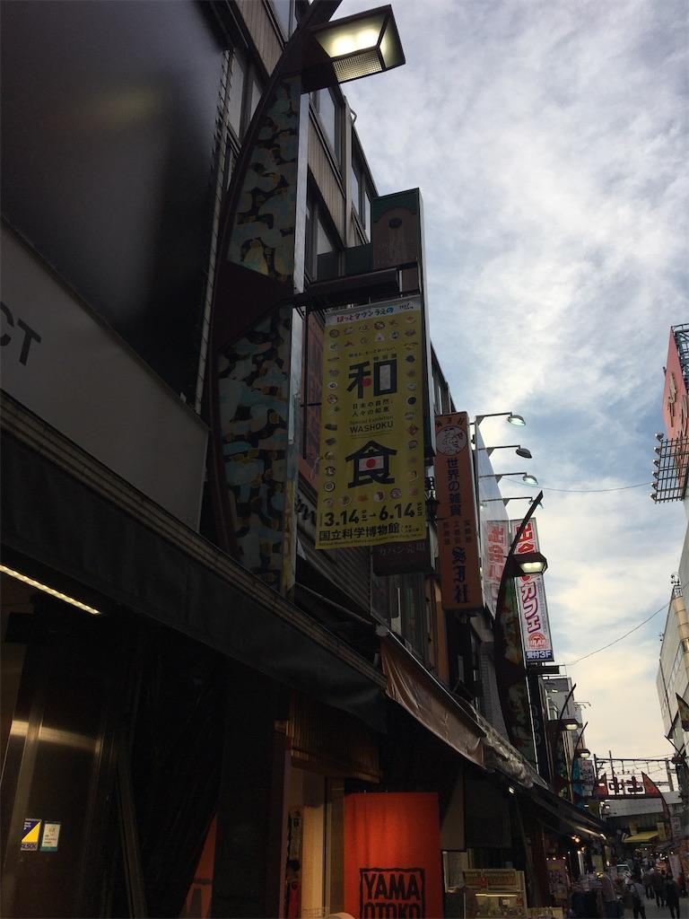 f:id:TokuheiKumagai:20200527222238j:image