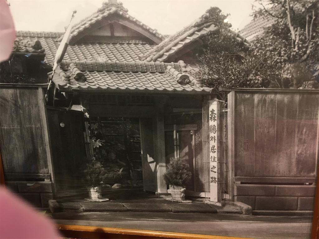 f:id:TokuheiKumagai:20200527222241j:image