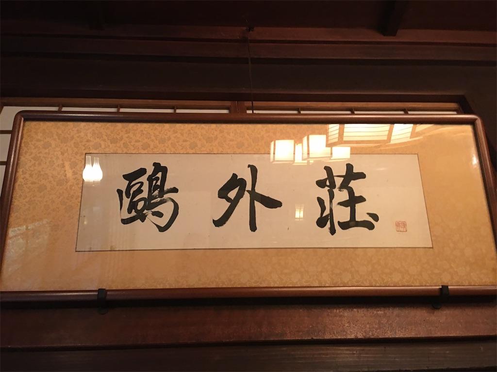f:id:TokuheiKumagai:20200527222245j:image