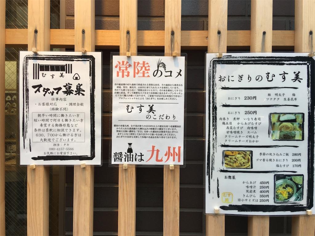f:id:TokuheiKumagai:20200527222249j:image