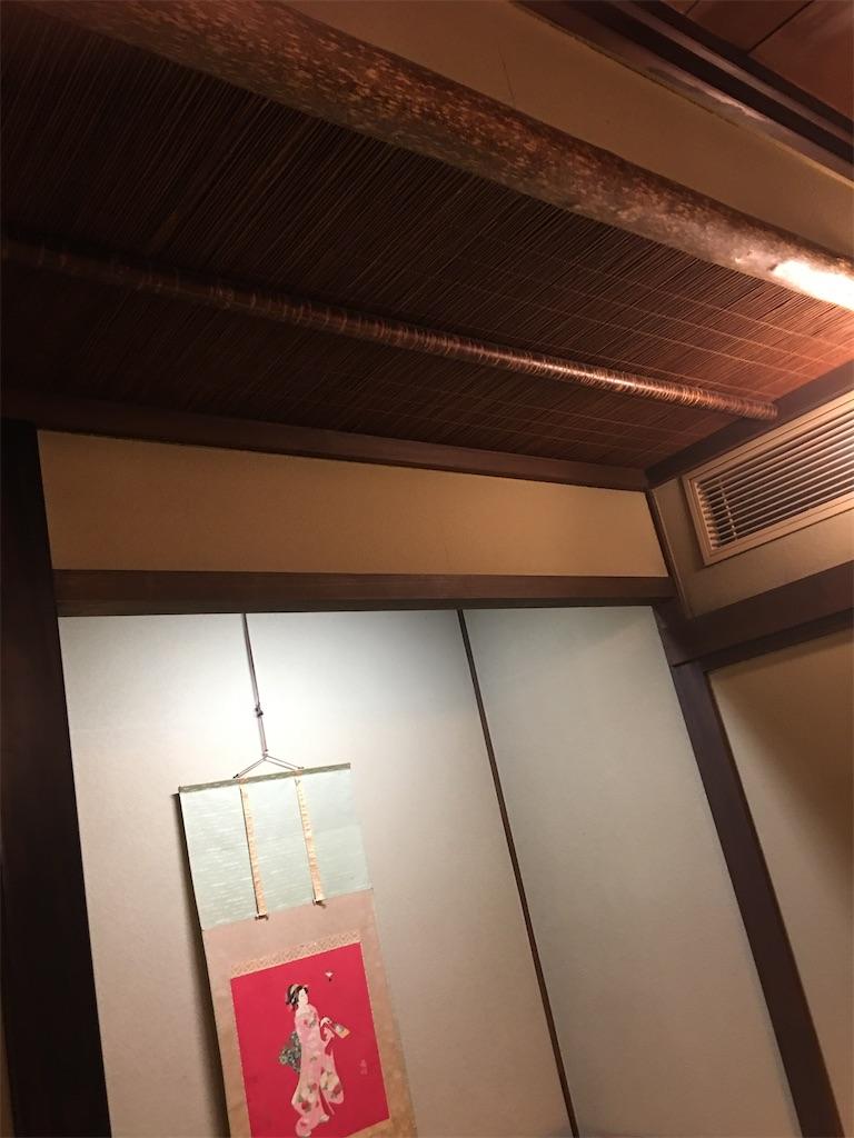 f:id:TokuheiKumagai:20200527222309j:image