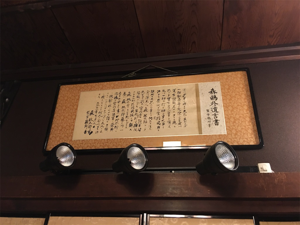 f:id:TokuheiKumagai:20200527222330j:image