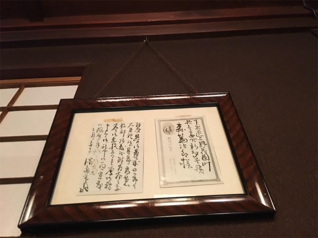 f:id:TokuheiKumagai:20200527222418j:image
