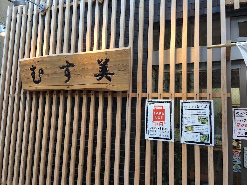f:id:TokuheiKumagai:20200527222429j:image