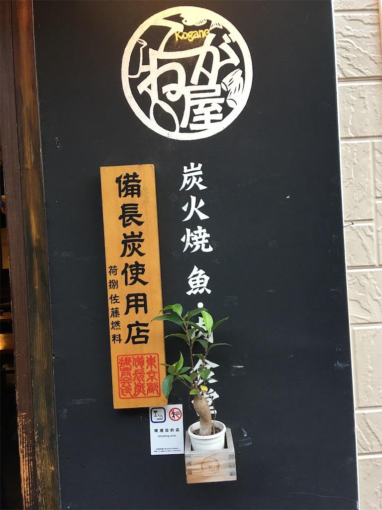 f:id:TokuheiKumagai:20200527222433j:image