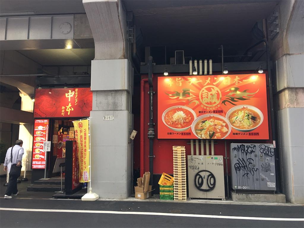 f:id:TokuheiKumagai:20200527222439j:image