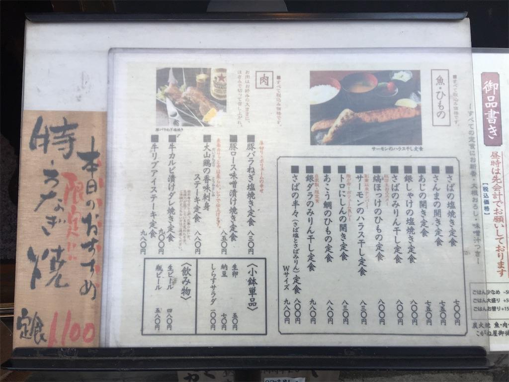 f:id:TokuheiKumagai:20200527222509j:image
