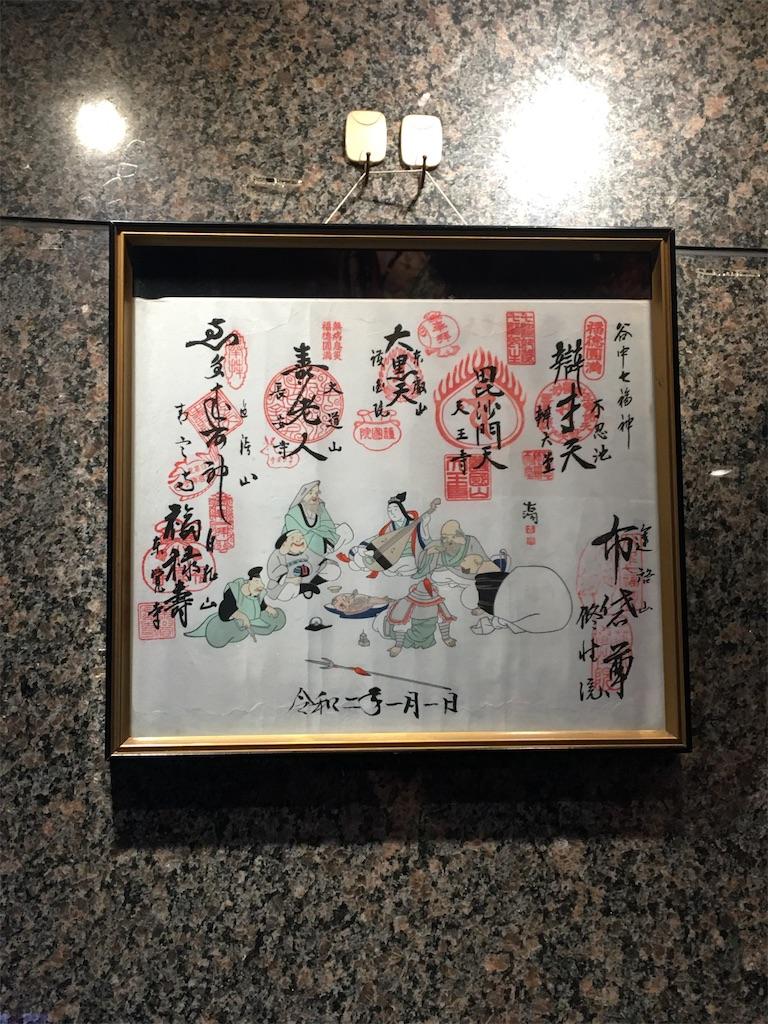 f:id:TokuheiKumagai:20200527224027j:image