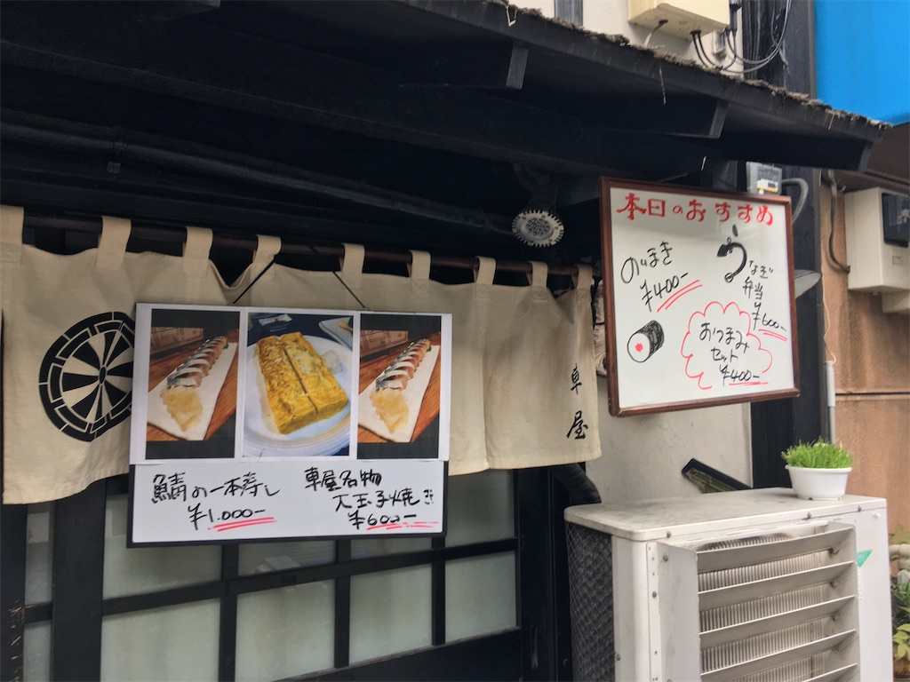 f:id:TokuheiKumagai:20200528202300j:image