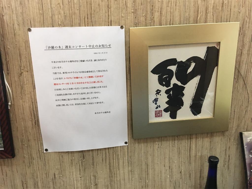 f:id:TokuheiKumagai:20200528202312j:image