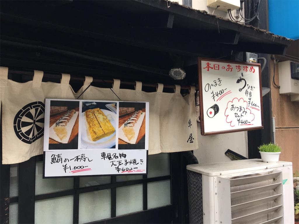 f:id:TokuheiKumagai:20200528202342j:image