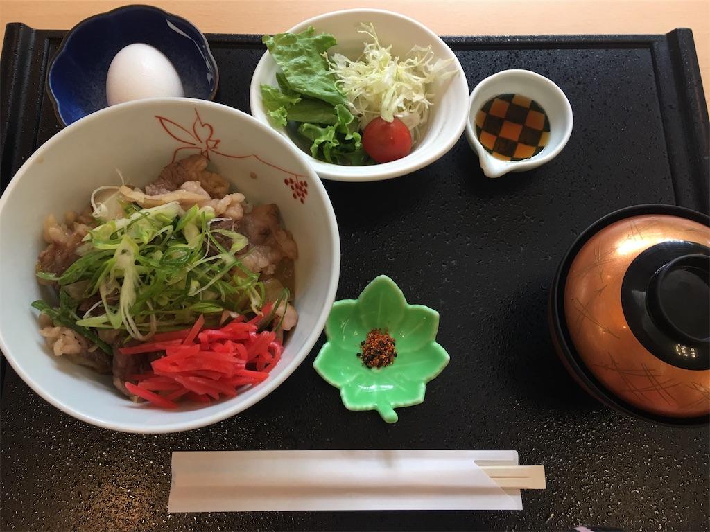 f:id:TokuheiKumagai:20200528202458j:image
