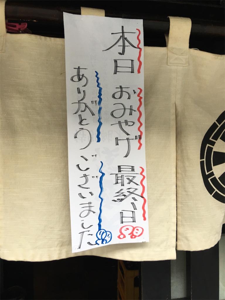 f:id:TokuheiKumagai:20200528202518j:image