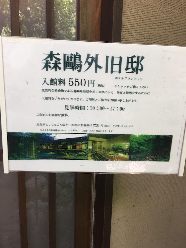 f:id:TokuheiKumagai:20200528202525j:image