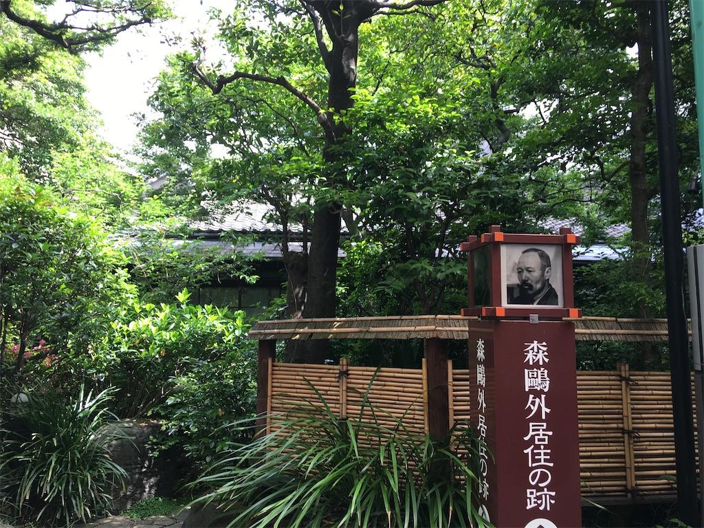 f:id:TokuheiKumagai:20200528202608j:image