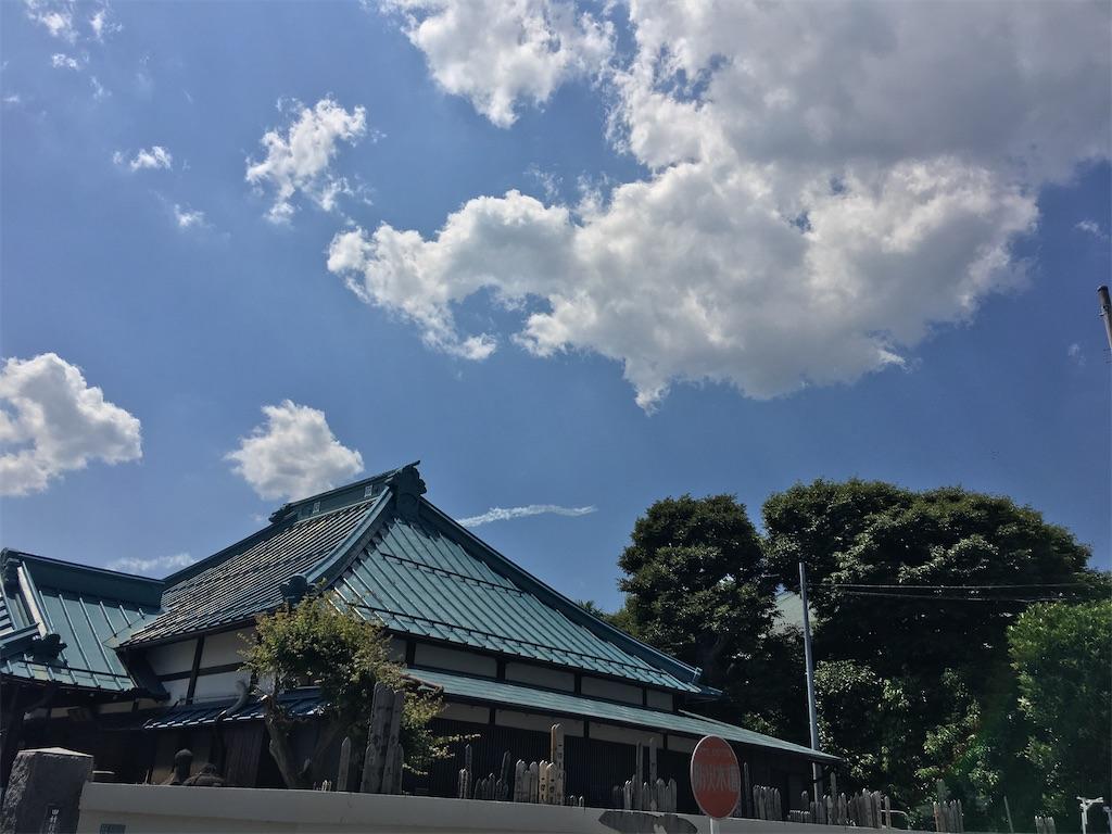 f:id:TokuheiKumagai:20200529164258j:image