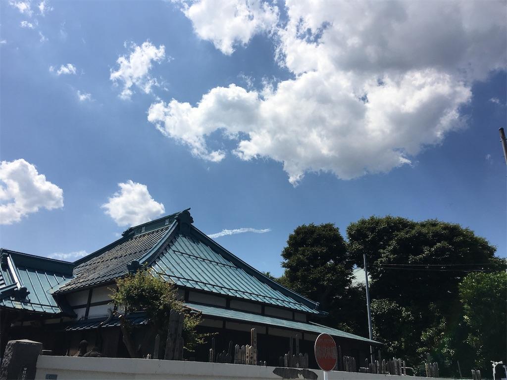 f:id:TokuheiKumagai:20200529164302j:image