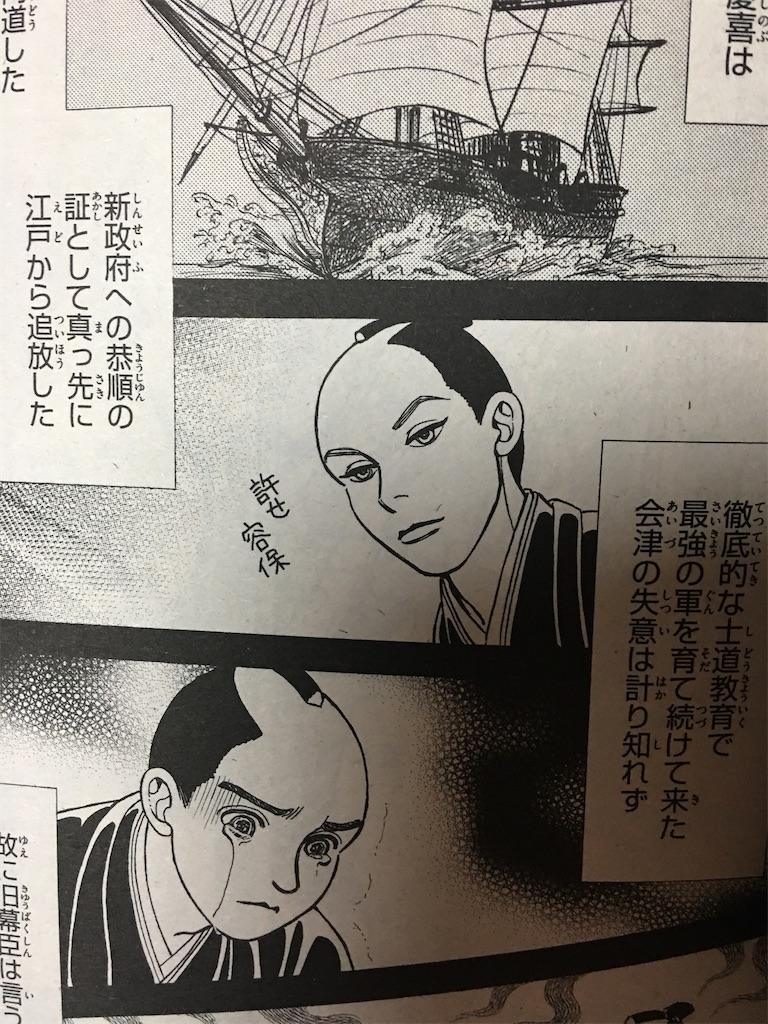 f:id:TokuheiKumagai:20200530194009j:image