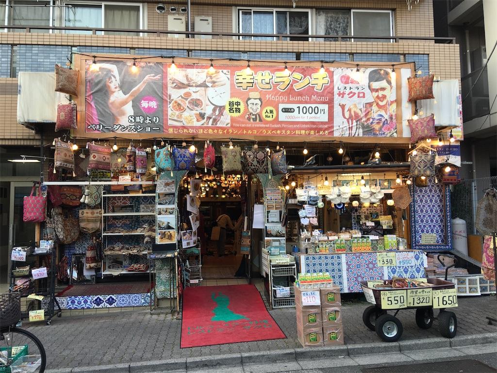 f:id:TokuheiKumagai:20200530194022j:image