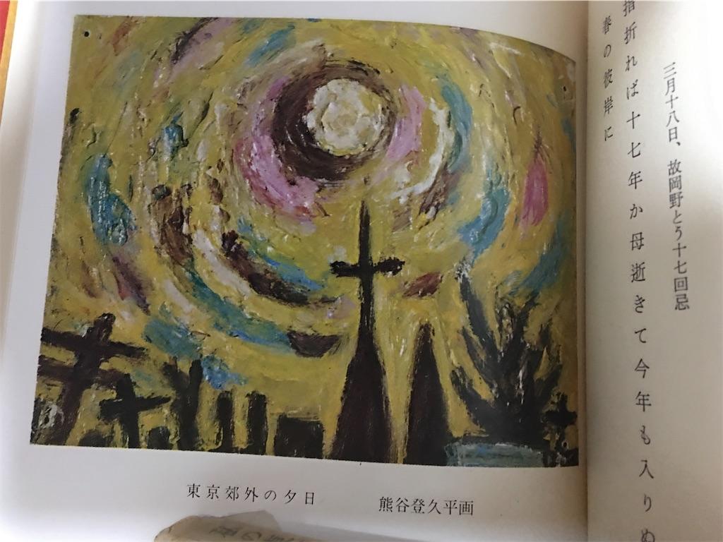 f:id:TokuheiKumagai:20200601113954j:image