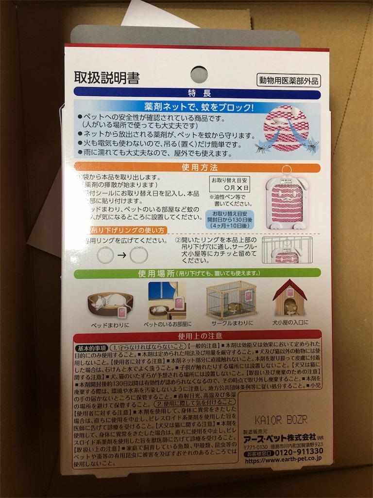 f:id:TokuheiKumagai:20200602232825j:image