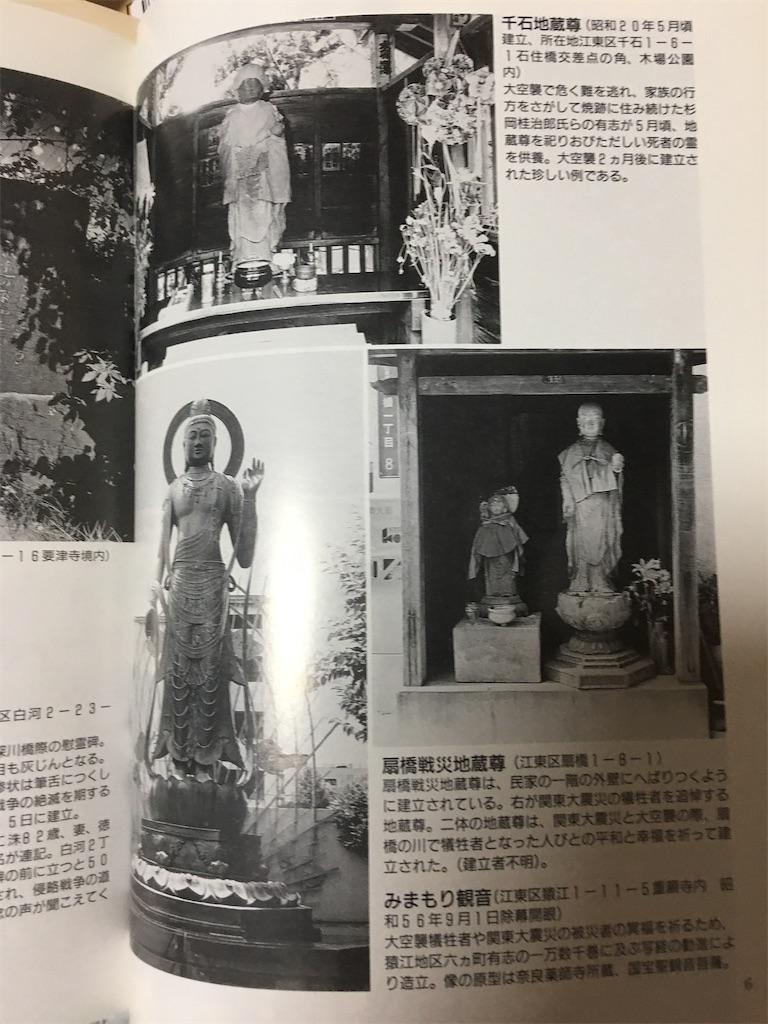 f:id:TokuheiKumagai:20200602232904j:image