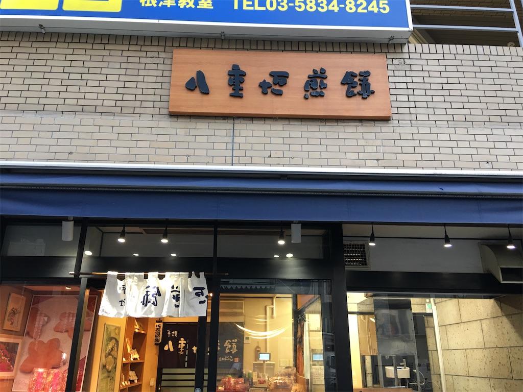 f:id:TokuheiKumagai:20200602232936j:image