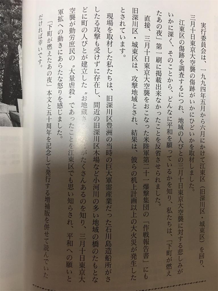 f:id:TokuheiKumagai:20200602232956j:image