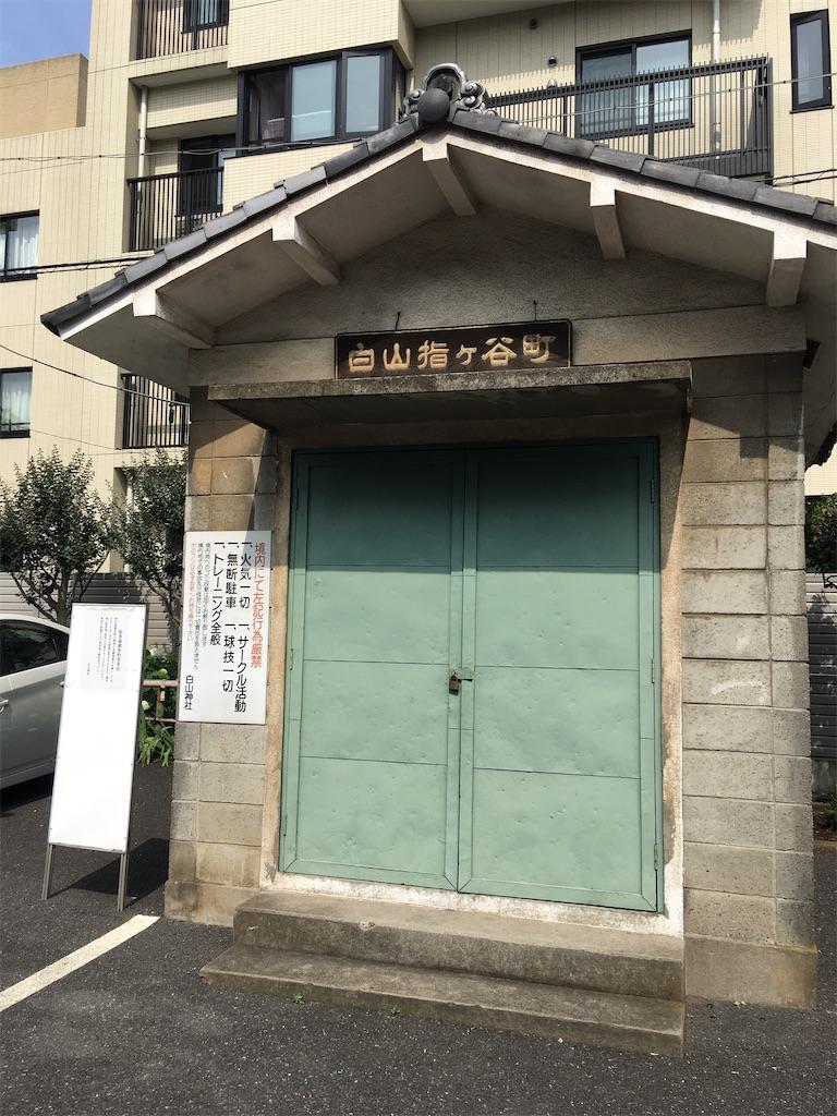f:id:TokuheiKumagai:20200604225105j:image