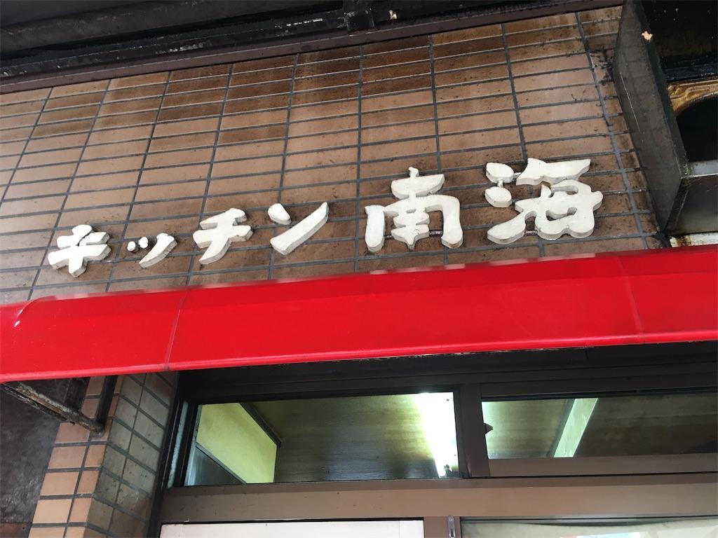 f:id:TokuheiKumagai:20200604225203j:image