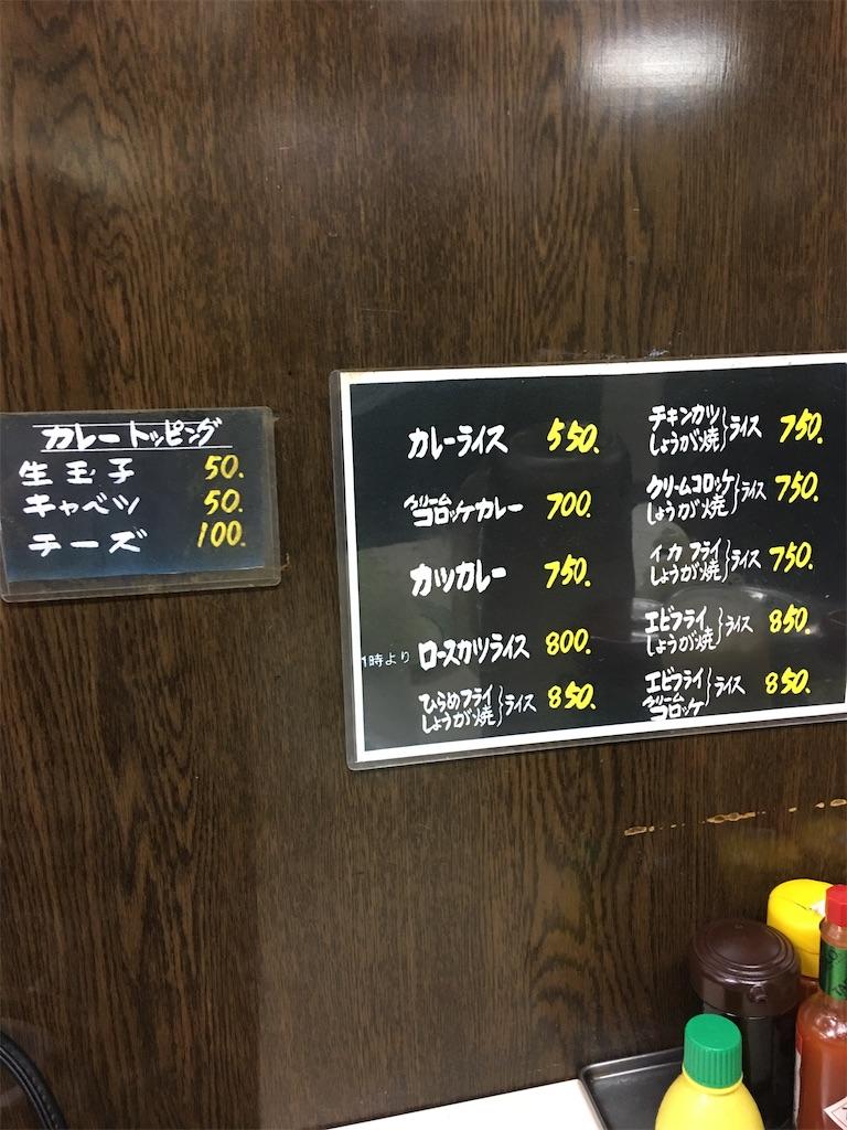 f:id:TokuheiKumagai:20200604225331j:image