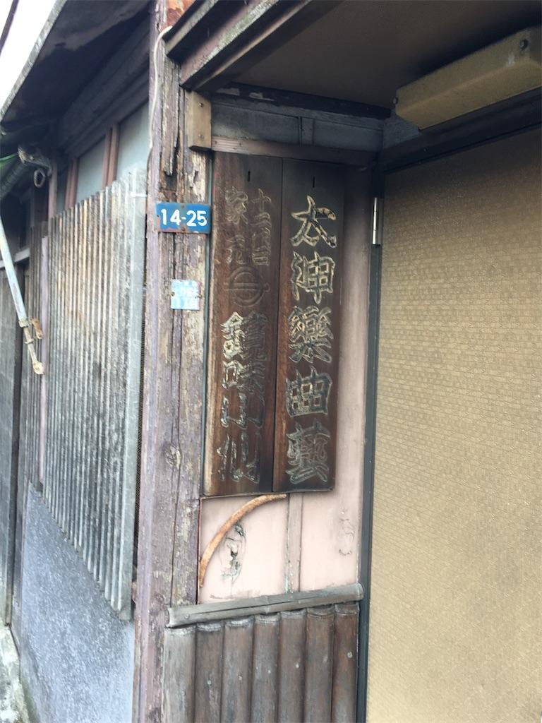 f:id:TokuheiKumagai:20200604225335j:image