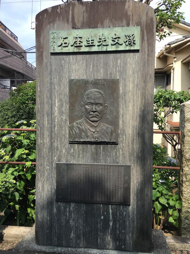 f:id:TokuheiKumagai:20200604225402j:image