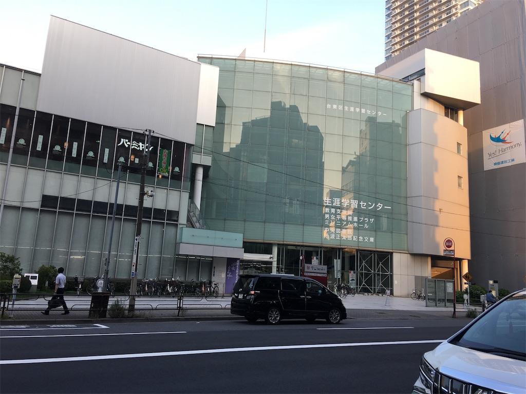f:id:TokuheiKumagai:20200604225416j:image