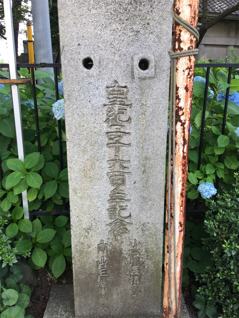 f:id:TokuheiKumagai:20200604225432j:image