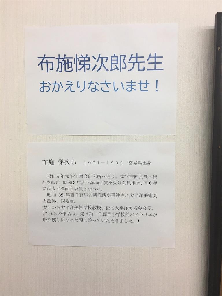 f:id:TokuheiKumagai:20200605223050j:image