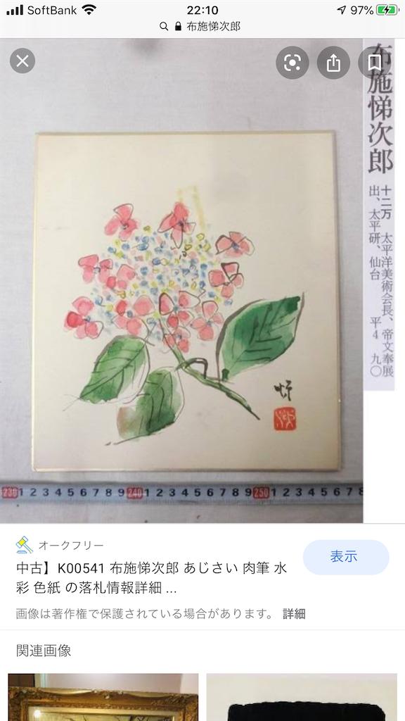 f:id:TokuheiKumagai:20200605223054p:image