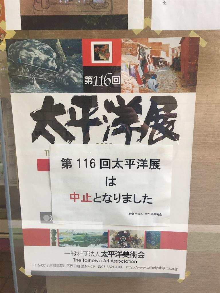 f:id:TokuheiKumagai:20200605223059j:image