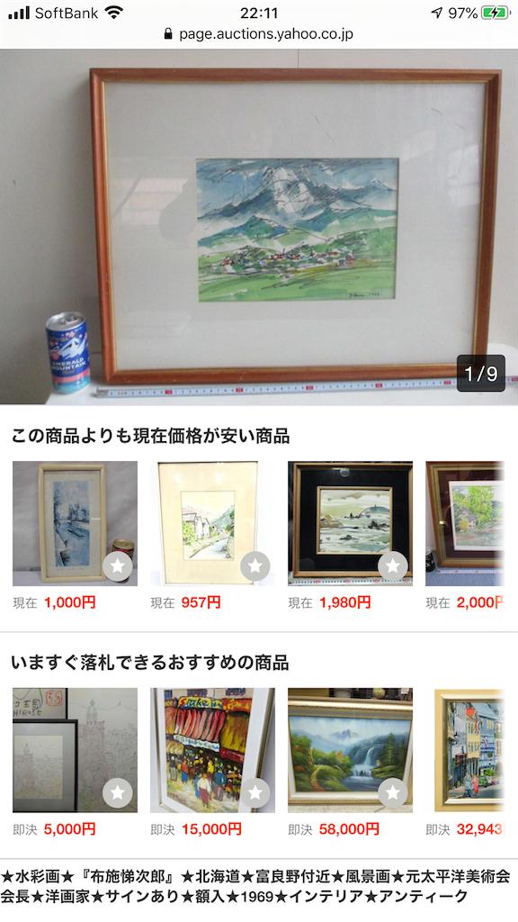 f:id:TokuheiKumagai:20200605223316p:image