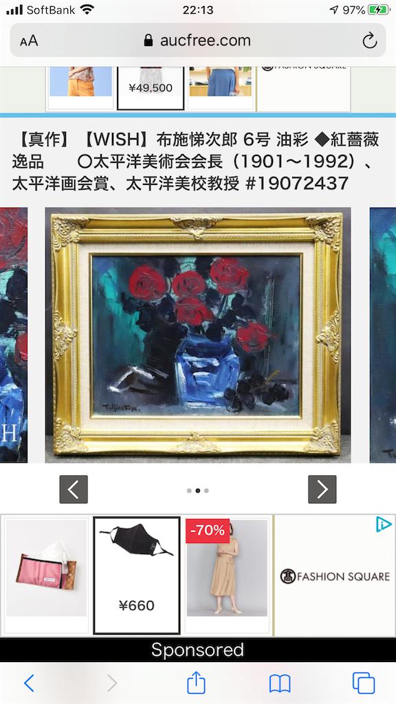 f:id:TokuheiKumagai:20200605223449p:image