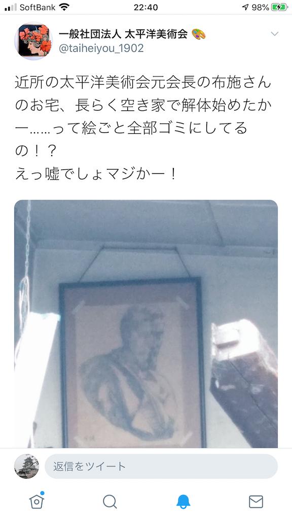 f:id:TokuheiKumagai:20200605224101p:image