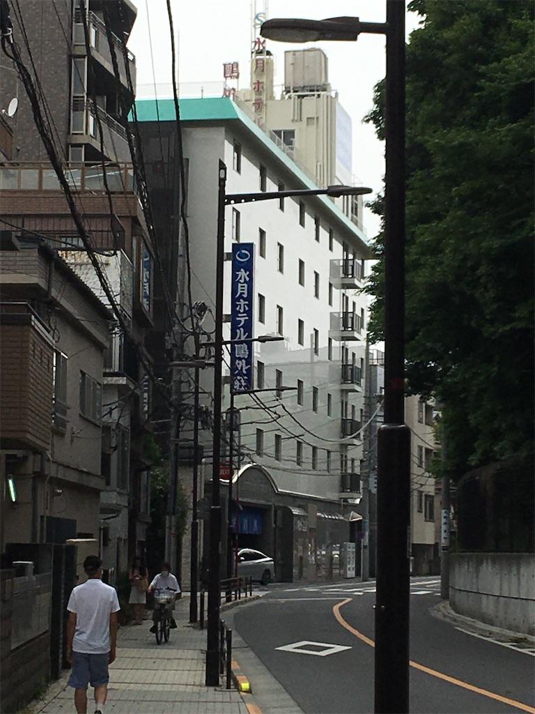 f:id:TokuheiKumagai:20200606221720j:image