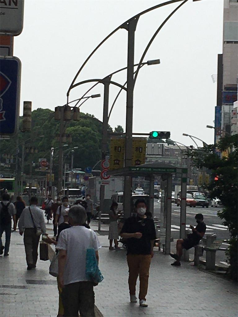 f:id:TokuheiKumagai:20200606222011j:image