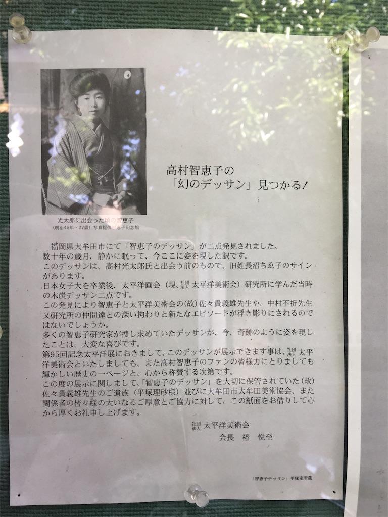 f:id:TokuheiKumagai:20200609064511j:image