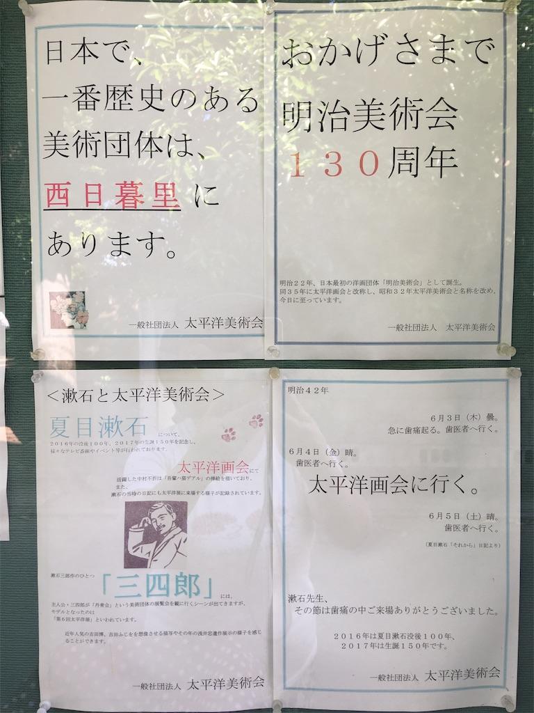 f:id:TokuheiKumagai:20200609064514j:image