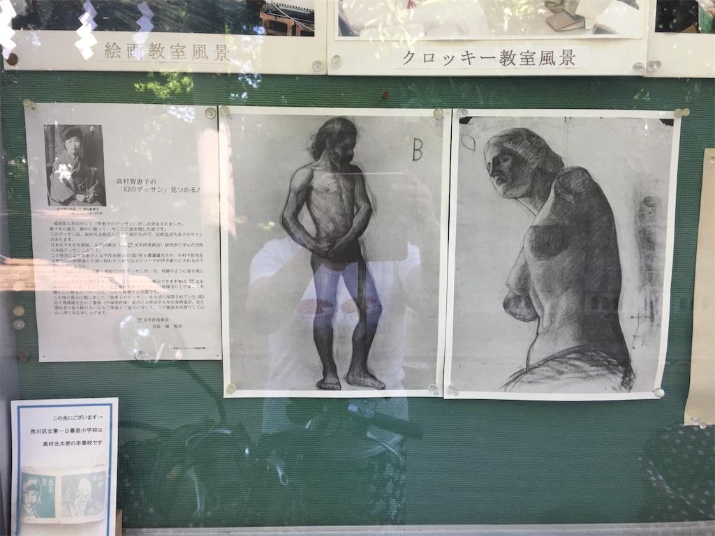 f:id:TokuheiKumagai:20200609064517j:image