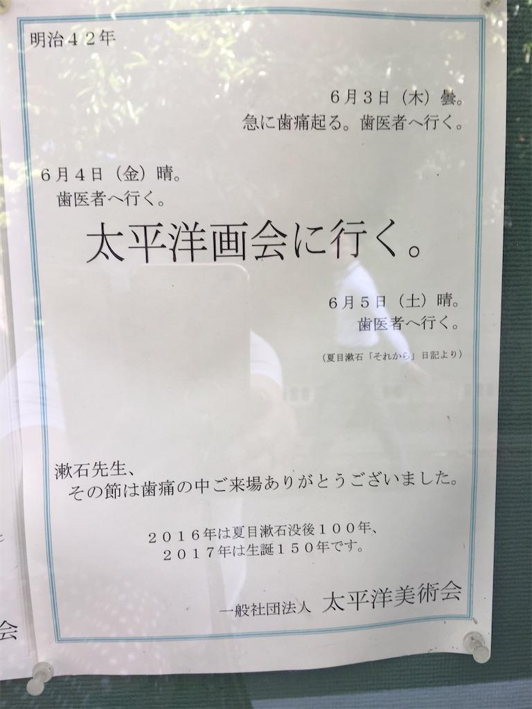 f:id:TokuheiKumagai:20200609064528j:image