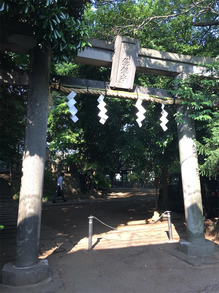 f:id:TokuheiKumagai:20200609064540j:image