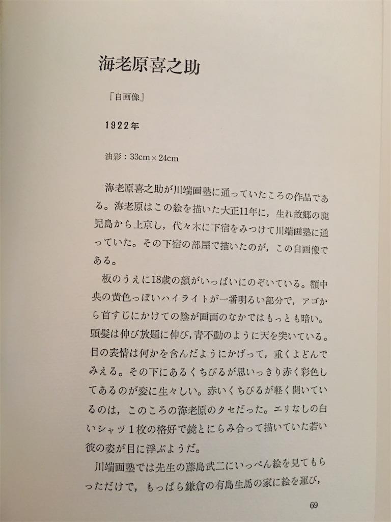 f:id:TokuheiKumagai:20200610111332j:image